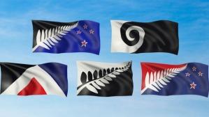 retarded flags